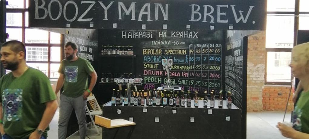 Boozyman brewery