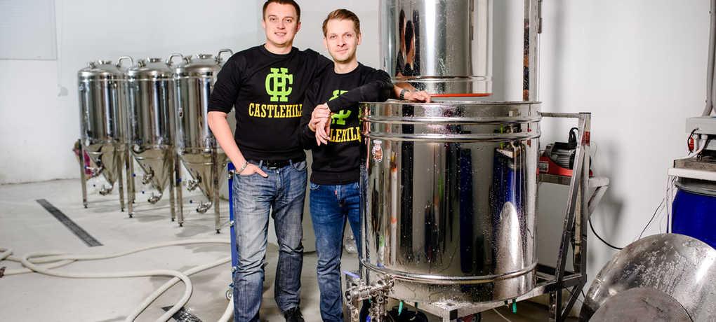 CastleHill Brewery
