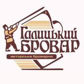 Галицький Бровар