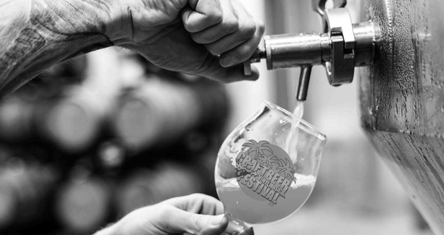 Craft Beer & Vinyl Music Festival #7 перенесен