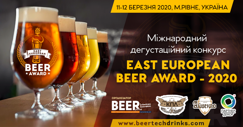 Дегустаційний конкурс пива відроджує Україну  в статусі пивної країни