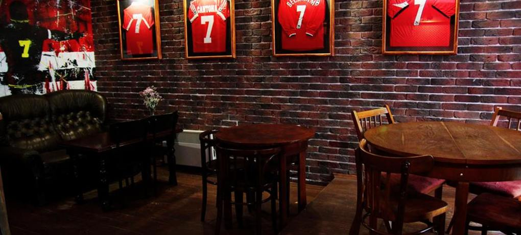 Cantona Pub