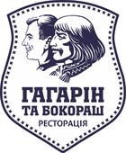 Гагарин и Бокораш